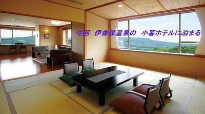 Room_kihin_akatsuki_pho011